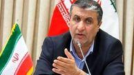 احداث راهآهن گرگان- مشهد طی ۵ سال با تامین منابع مالی از بازار سرمایه
