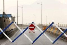 ممنوعیت سفر در تعطیلات عید فطر، شامل شهرهای زرد هم میشود