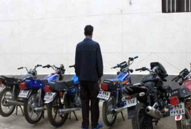 اجرای طرح ترخیص موتورسیکلتهای رسوبی در بوشهر تمدید شد