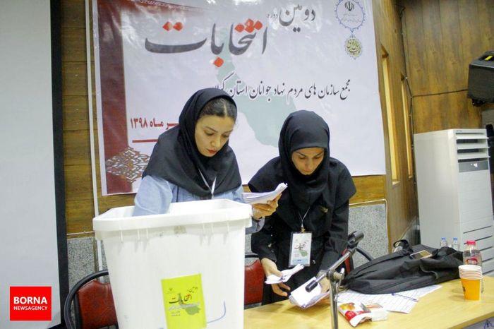 انتخابات مجمع سازمانهای مردم نهاد جوانان گیلان برگزار شد