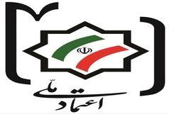 ایران زیر بار اصلاح برجام نخواهد رفت/ با تغییر دولتها در برجام خللی ایجاد نمیشود