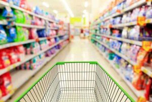 نقش فروشگاههای زنجیرهای در اصلاح ساختار توزیع و افزایش رفاه مصرف کننده