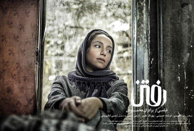 «رفتن» بهترین فیلم جشنوارهی لبنان شد