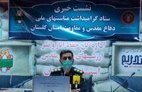 67 برنامه شاخص به مناسبت هفته دفاع مقدس در گلستان برگزار میشود