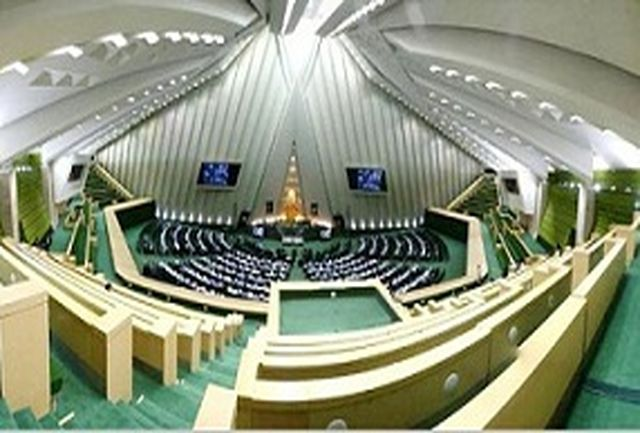 طرح تغییر ترکیب اعضای تلفیق مجلس بررسی میشود
