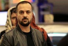 احمد مهرانفر اولین بازیگر «پاکول»