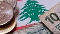 نرخ تورم لبنان رکورد زد