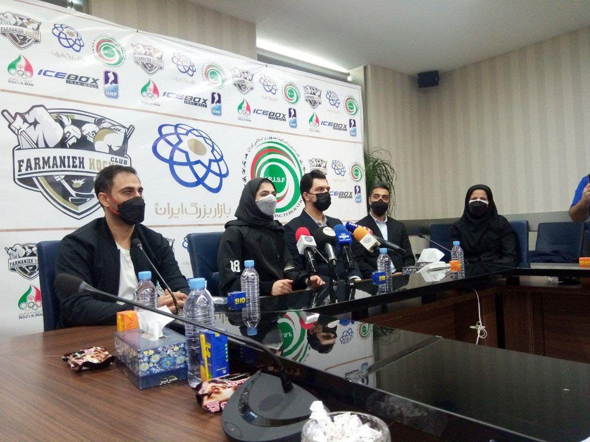 نشست مطبوعاتی تیمهای اعزامی به مسابقات هاکی روی یخ امارات برگزار شد