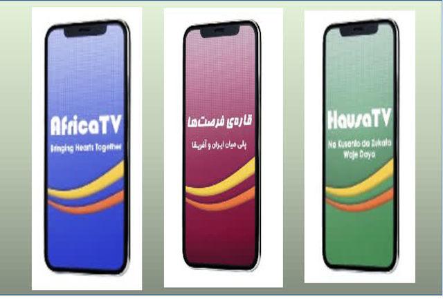 رونمایی و راه اندازی اپلیکیشن های جدید برای مخاطبان