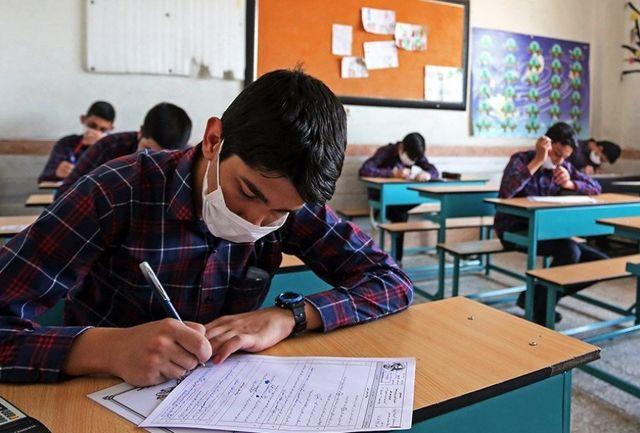 کدام امتحانات دانش آموزان حضوری برگزار میشود؟/ شرط برگزاری حضوری امتحانات