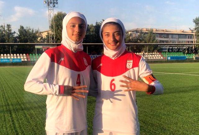 پیروزی دختران ایران برابر تاجیکستان
