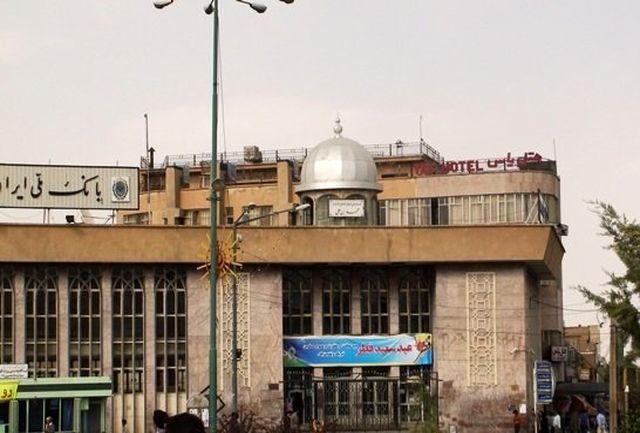 ساختمان بانک ملی تخریب نمیشود