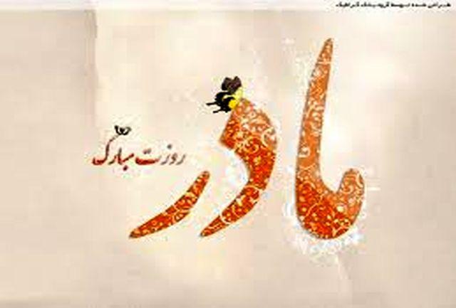 ویژه برنامههای بزرگداشت مقام زن در لاهیجان برگزار میشود