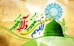 پیام تبریک اعضای شورای اسلامی شهر و شهردار قدس بمناسبت مبعث رسول اکرم(ص)