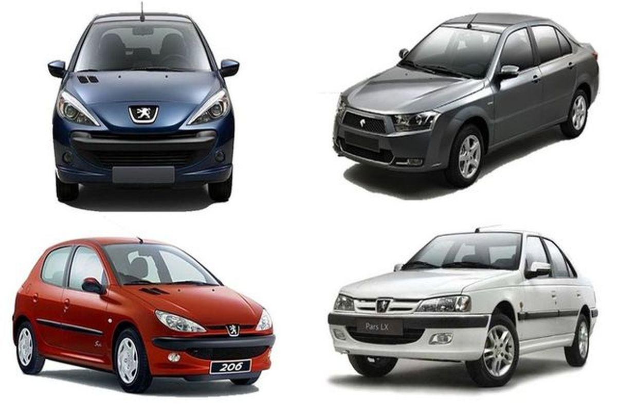 اسامی برندگان پیش فروش ۵ محصول ایران خودرو اعلام شد _ مرداد ۱۴۰۰