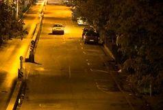 اجرا منع تردد شبانه از ساعت ۲۲ الی ۳ بامداد