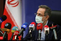 استمرار روند افزایش میزان بستریهای کرونایی نسبت به ترخیصی ها در تهران/ کاهش رعایت پروتکلها در پایانهها، رستوران ها، تالارها و بانکها
