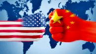 رایزنی تجاری چین و آمریکا +جزئیات