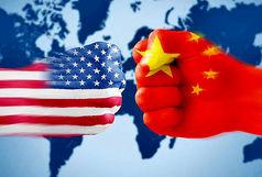 کاهش رشد اقتصادی چین در 2019 و 2020