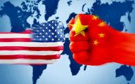 پیام نظامی آمریکا به چین