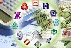 افزایش 16.3 درصدی تسهیلات پرداختی بانکها در بهار 97
