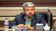 بانک  اطلاعاتی مخاطرات شیمیایی در استان تهیه می شود