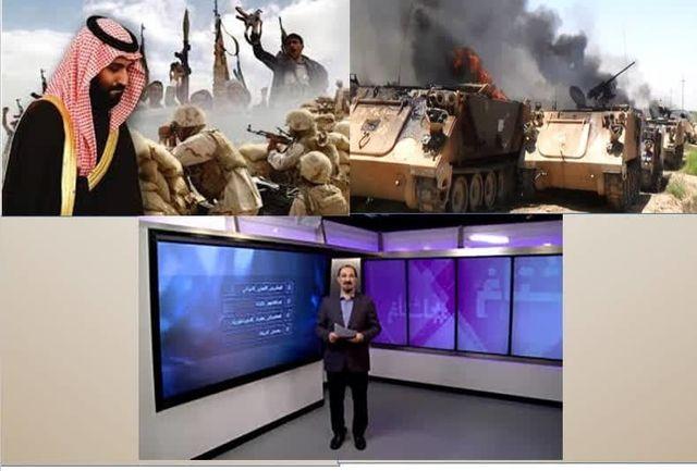 بازتاب شکست سعودی ها در جیزان و عملیات غیر قابل وصف یمنی ها