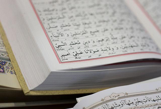 تشریح جریان یهودسازی در امت پیامبران بر اساس ادله قرآنی