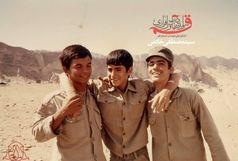 جاروکش 13 ساله کمیته انقلاب