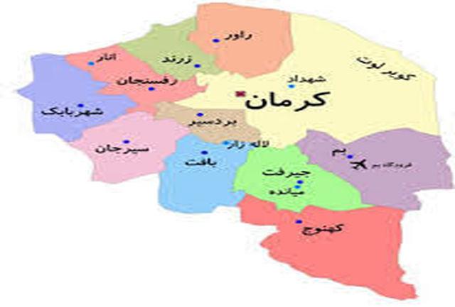 8 شهرستان زرد کرونایی در استان کرمان تا 18 فروردین 1400