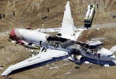 منصوریان در جستجوی هواپیمای سقوط کرده در ارتفاعات دنا!