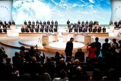 نشست «یک سیاره» در پاریس با حضور نماینده ایران برگزار شد