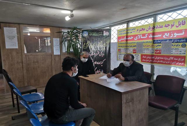 سه شنبه های مردمی مدیرکل کمیته امداد استان تهران