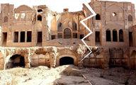 مدیران مردم را به استفاده از بناهای تاریخی تشویق کنند