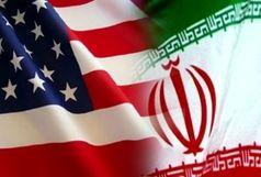نامه یک مقام امریکایی به ظریف