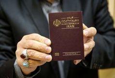 متقاضیان صدور گذرنامه و روادید؛ مراقب جاعلان و افراد سودجو باشند