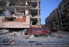 آمادگی بهزیستی استان برای ارسال اقلام ضروری به مناطق زلزلهزده