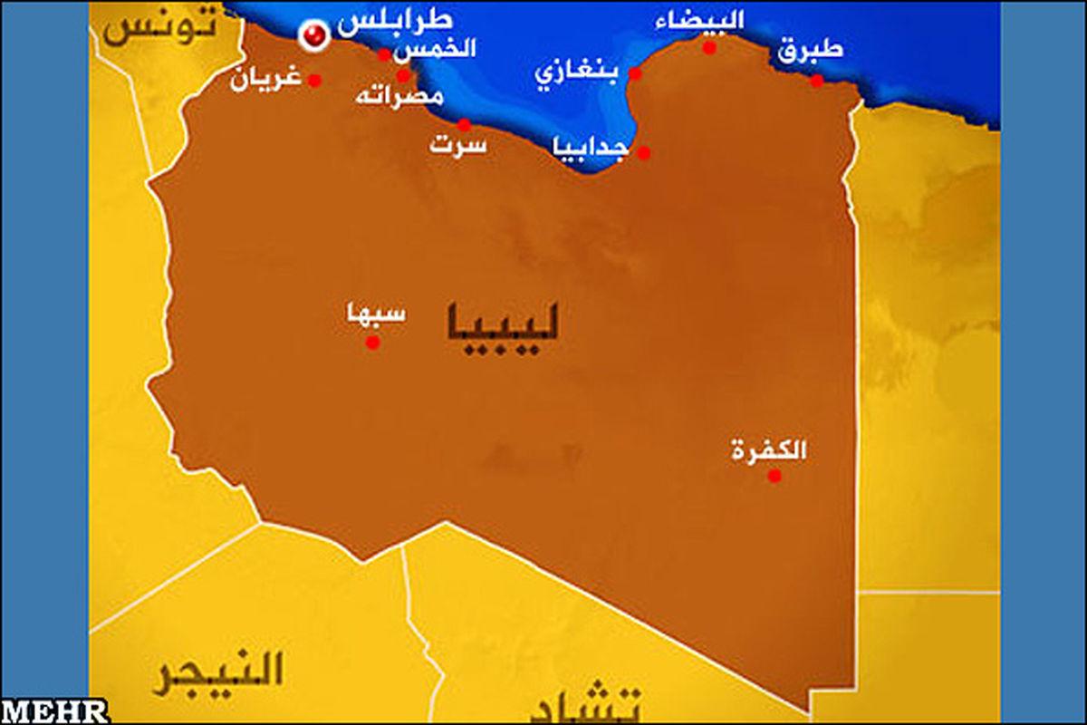 پارلمان لیبی رای اعتماد خود را پس گرفت