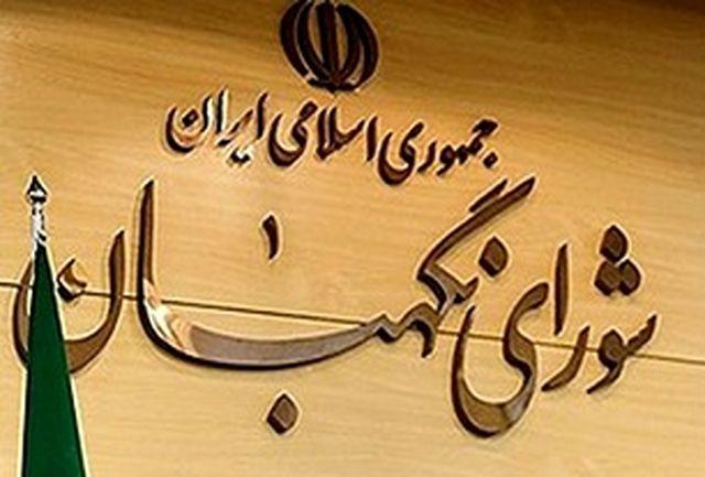 ملت بصیر ایران خواب آشفته دشمنان را با نابودی آنان تعبیر خواهد کرد