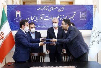 امضای تفاهمنامه تجهیز موزه مطبوعات آذربایجان