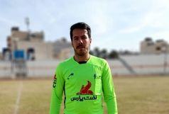 قضاوت وحید هلیرودی در هفته هفدهم لیگ دسته دوم فوتبال کشور
