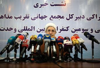 نشست خبری سی و سومین کنفرانس بین المللی وحدت اسلامی