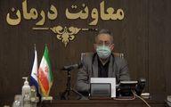 ایران در میزبانی از بیماران کشور ترکمنستان در قالب توریسم آمادگی دارد