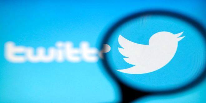 توئیتر مرکز حریم شخصی تاسیس کرد
