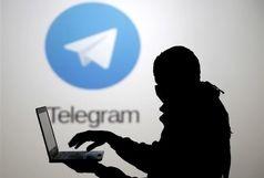 تلگرام دختر جوان را به دردسر انداخت