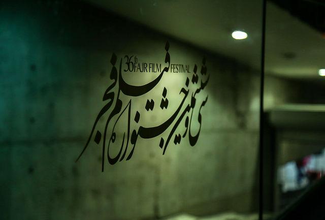 افزایش 2 برابری استقبال مردم از اکران فیلم های جشنواره فجر در قم