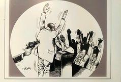 افتتاح نمایشگاه بین المللی «دوسالانه کاریکاتور حوزه هنری» در ارومیه