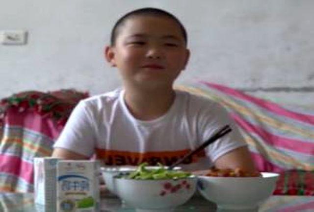 اقدامی عجیب پسری 10 ساله برا نجات جان پدرش