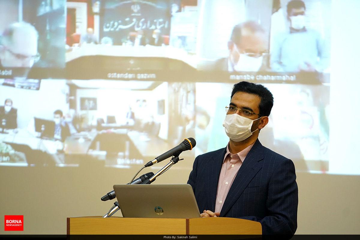 وزیر ارتباطات موانع مذاکرات را شرح داد