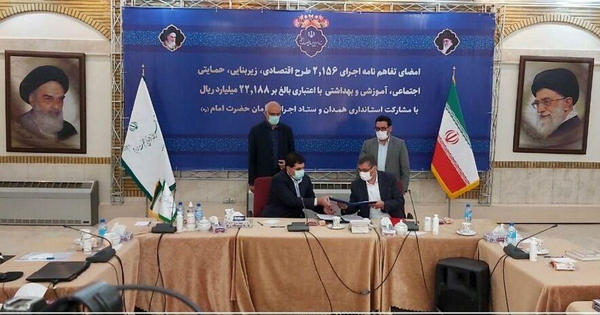 ۲ هزار و ۱۵۶ طرح در مناطق محروم استان همدان اجرا میشود